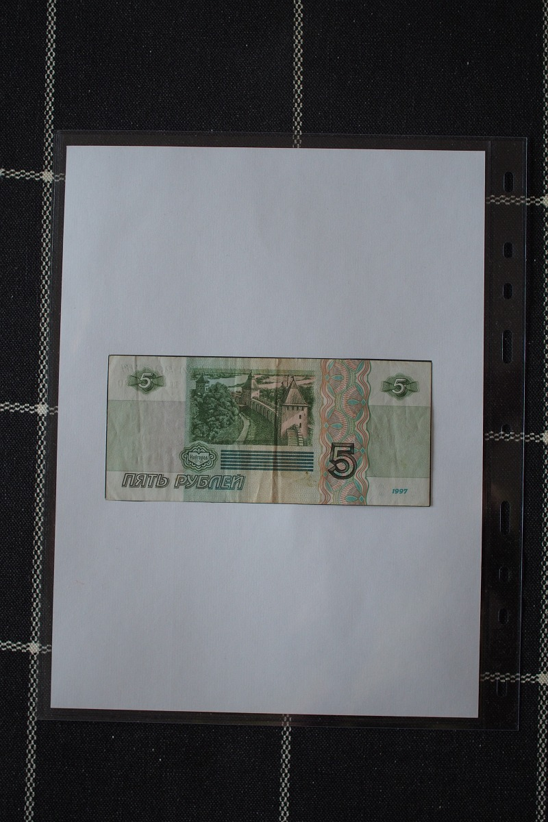 Самодельный альбом для банкнот 50 groszy 1991 года стоимость